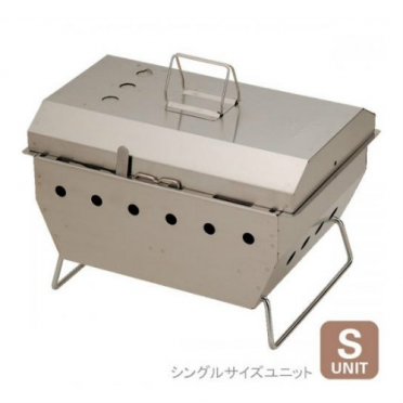 Snow Peak Iron Grill Table System BB Q BO X Yakimusha (CK-130)