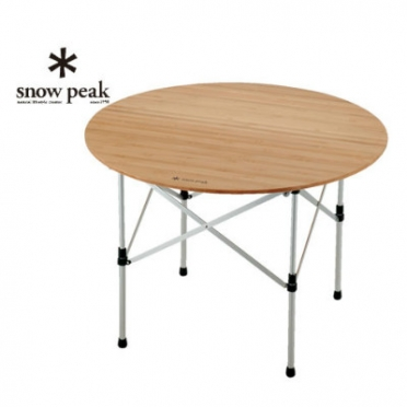 Snow Peak Low Table Round bamboo top (LV-042T)