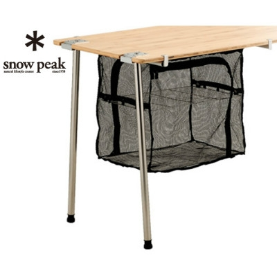 Snow Peak Iron Grill Table Gabbing Kit (CK-137BG)  SPCK-137BG